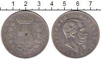 Изображение Монеты Италия 5 лир 1876 Серебро XF-