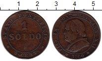 Изображение Монеты Ватикан 1 сольдо 1866 Медь XF-