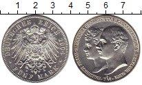 Изображение Монеты Мекленбург-Шверин 5 марок 1904 Серебро UNC-