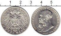 Изображение Монеты Германия Саксе-Мейнинген 2 марки 1905 Серебро UNC-
