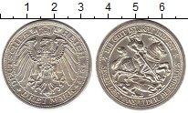 Изображение Монеты Германия Пруссия 3 марки 1915 Серебро UNC