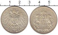 Изображение Монеты Гамбург 2 марки 1900 Серебро UNC-