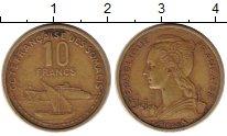 Изображение Монеты Сомали 10 франков 1965 Латунь XF