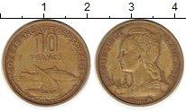 Изображение Монеты Сомали 10 франков 1965 Латунь VF