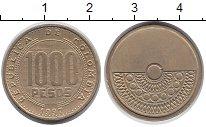 Изображение Монеты Колумбия 1000 песо 1997 Латунь XF