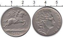 Изображение Монеты Албания 1 лек 1927 Медно-никель XF