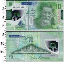Изображение Банкноты Северная Ирландия 10 фунтов 2017 Пластик UNC