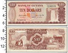 Изображение Банкноты Гайана 10 долларов 1989  UNC