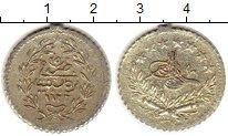 Изображение Монеты Турция Жетон 0 Алюминий VF