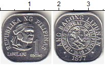 Изображение Монеты Филиппины 1 сентаво 1977 Алюминий UNC-
