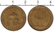 Изображение Монеты Франция Французская Экваториальная Африка 50 сантим 1942 Латунь XF