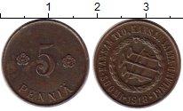 Изображение Монеты Финляндия 5 пенни 1918 Медь XF