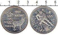 Изображение Монеты Япония 5000 йен 1998 Серебро Proof-