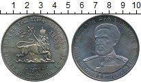 Изображение Монеты Эфиопия 10 долларов 1972 Серебро Proof-
