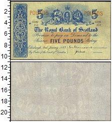 Изображение Банкноты Великобритания Шотландия 5 фунтов 1952  VF