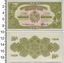 Изображение Банкноты Тонга 10 шиллингов 1966  UNC