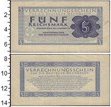 Изображение Банкноты Третий Рейх 5 марок 1944  XF