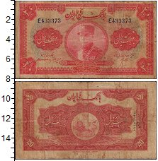 Изображение Банкноты Иран 20 риалов 1934  F