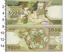 Изображение Банкноты Португалия 20 риалов 1991  UNC