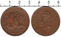 Изображение Монеты Франция Полинезия 100 франков 2004 Латунь XF