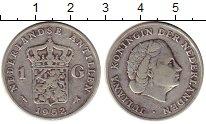 Изображение Монеты Антильские острова 1 гульден 1952 Серебро VF