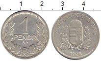 Изображение Монеты Венгрия 1 пенго 1926 Серебро VF