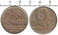 Изображение Монеты Норвегия 20 крон 1995 Медно-никель VF