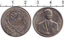 Изображение Монеты Таиланд 5 бат 1992 Медно-никель XF