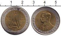 Изображение Монеты Таиланд 10 бат 1998 Биметалл UNC-