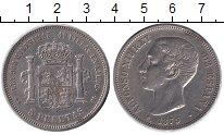 Изображение Монеты Испания 5 песет 1875 Серебро VF+