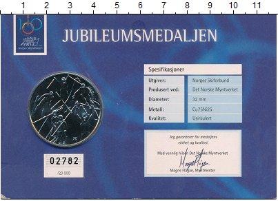 Изображение Подарочные монеты Норвегия Лыжный спорт 2008 Медно-никель UNC Памятная медаль  пос
