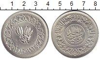 Изображение Монеты Йемен 1 риал 1963 Серебро UNC