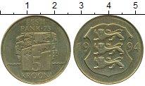 Изображение Монеты Эстония 5 крон 1994 Латунь XF