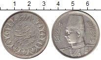Изображение Монеты Египет 10 пиастр 1939 Серебро XF
