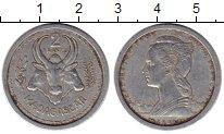 Изображение Монеты Мадагаскар 2 франка 1948 Алюминий VF