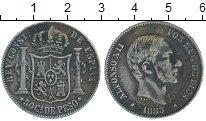 Изображение Монеты Филиппины 50 сентаво 1885 Серебро VF
