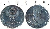 Изображение Монеты Кабо-Верде 10 эскудо 1982 Медно-никель UNC-