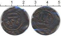Изображение Монеты Доминиканская республика 4 мараведи 0 Медь VF
