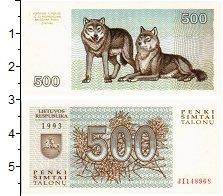 Банкноты Клуб Нумизмат Банкнота Литва 500 талонов 1993 UNC