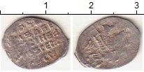 Изображение Монеты 1534 – 1584 Иван IV Грозный 1 копейка 1547 Серебро VF