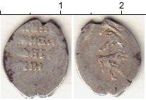 Изображение Монеты Россия 1606 - 1610 Василий Шуйский 1 копейка 1606 Серебро VF