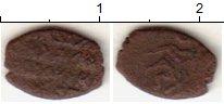 Изображение Монеты Россия 1645-1676 Алексей Михайлович 1 копейка 1654 Медь VF