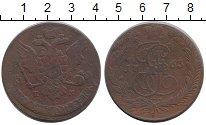 Изображение Монеты Россия 1762 – 1796 Екатерина II 5 копеек 1763 Медь VF