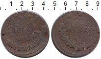 Изображение Монеты Россия 1762 – 1796 Екатерина II 5 копеек 1773 Медь VF