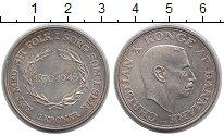 Изображение Монеты Дания 2 кроны 1945 Серебро XF