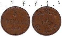 Изображение Монеты 1855 – 1881 Александр II 5 пенни 1872 Медь VF