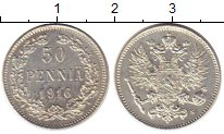 Изображение Монеты 1894 – 1917 Николай II 50 пенни 1916 Серебро XF
