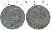 Изображение Дешевые монеты Мексика 1 песо 1976