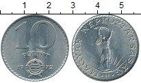 Изображение Дешевые монеты Венгрия 10 форинтов 1972
