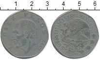 Изображение Дешевые монеты Мексика 10 песо 1977